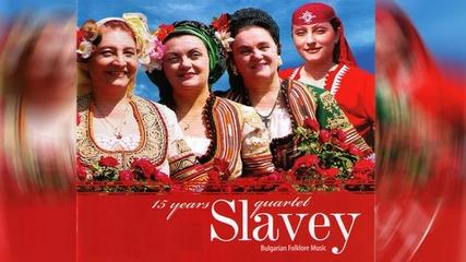Quartet Slavey - Dva Kone Vode (Bulgarian Folklore Song)