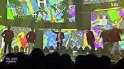 12.0110-4 Halo - Feel So Good, Sbs Inkigayo E847 (100116)
