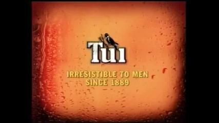 Ето какво правят мъжете за една студена бира ! : D