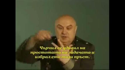 Вот вам Крым! (шегата на Сталин)
