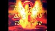 Много Хубава Стара Гръцка Балада (превод)