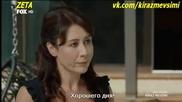 Сезонът на вишните Kiraz Mevsimi 2014 еп.12 Турция Руски суб.