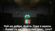 [sabotage]_magic_kaito_1412 - 02 bg