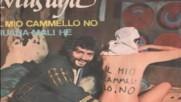 Mustafa - Huana Mali He( Che Me Ne Importa A Me )1977