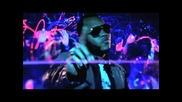 Flo Rida Ft. Akon - Who Dat Girl ( Високо Качество )