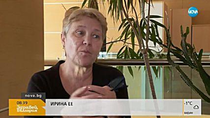 Финансови схеми на Витоша? Разследване на Генка Шикерова за разходите на БТС