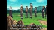 Naruto Shippuuden 21 [bg Sub] Високо Качество