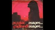 Peppino Gagliardi - Sempre... Sempre... 19