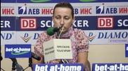 Награда за спортна журналистика учредява Софийският университет