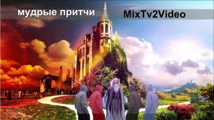 Слави - Ад и Рай