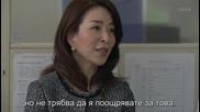 Бг субс! Kasuka na Kanojo / Моята невидима приятелка (2013) Епизод 1 Част 2/4