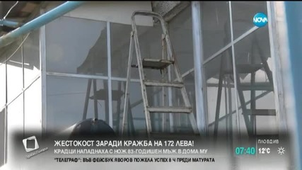 Жестоко нападение над възрастни хора в Димитровградско
