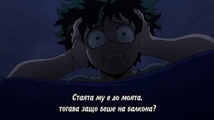 [easternspirit] Моята академия за герои S04 - E17