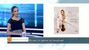 """Цигуларката Зорница Иларионова с нов албум с френска класика - """"Le Cadeau"""""""