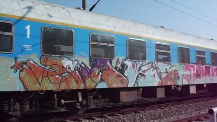 Rбв2610