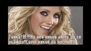 Rbd - Mi Pecado - 3 - ти с., 4 еп.