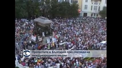 Протестите в България през погледа на международните медии