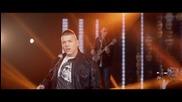 Slobodan Radanović - Bure Baruta (official Video 2015)