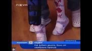 Как живеят деца, болни от целебрална парализа, Календар Нова Тв