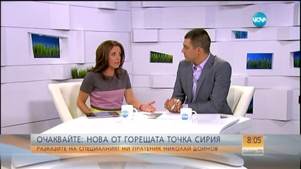 Решават съдбата на ЦСКА