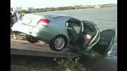 Инцидент с кола