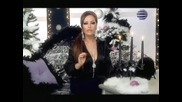 Ивана - Вържи Очите Ми(Коледна програма 2007)Високо качество