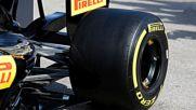 Защо във F1 има само един доставчик на гуми?