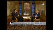 Временният премиер на Египет призова за национално помирение и край на насилието