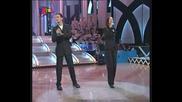 Кеба И Мира Шкорич