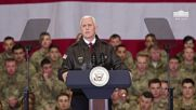 Afghanistan: Victory is closer than even before – VP Pence