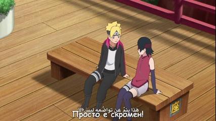 [yonisub] Boruto Naruto the Movie 1/4 bg sub
