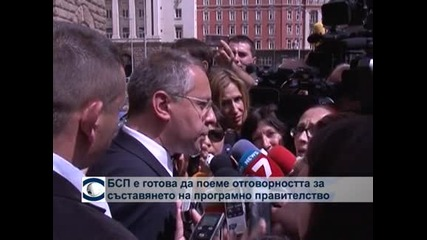 """Борисов: Коалиция между БСП, ДПС и """"Атака"""" е по-лошо дори от Тройната коалиция"""