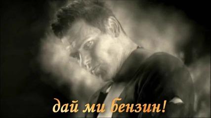 Rammstein feat. Apocalyptica - Benzin (kerosinii Remix) (превод)