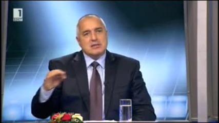 Панорама с Бойко Борисов