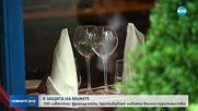 Сто известни французойки - с писмо в защита на настойчивия флирт