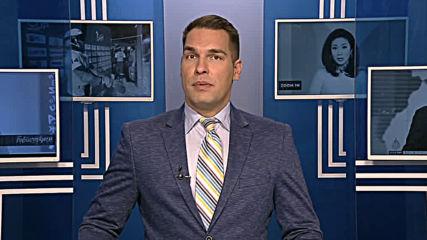 Централна обедна емисия новини - 13.00ч. 15.12.2019