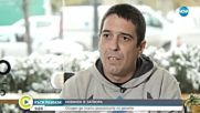 """""""Къси разкази"""": Година и половина в затвора за хранителни добавки"""