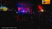 Сантра ft. Павел & Венци Венц - Изгревът и залезът [unofficial]