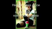 neli_i_niks_kysno_e_za_ljubov