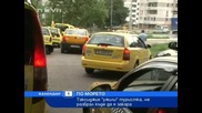 "Варненски таксиметров шофьор ""ужили"" англичанка"