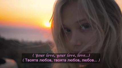 ♫ Sigala - Give Me Your Love ft. John Newman, Nile Rodgers ( Music Video) превод & текст