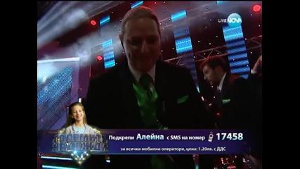 Алейна - Големите надежди - 19.03.2014 г.