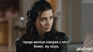 Мръсни пари и любов Kara Para Ask 2014 еп.1-2 Бг.суб.с Туба Буюкюстюн и Енгин Акюрек