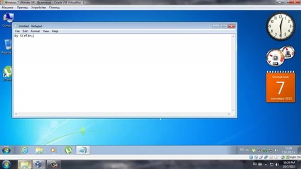 Активатор за лицензиране на Windows 7