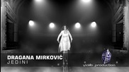 Страхотна! Dragana Mirkovic - Jedini ( Official Video )