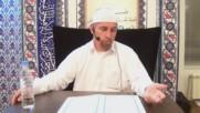 Не бъди двуличник 1 част - Хусейн Ходжа