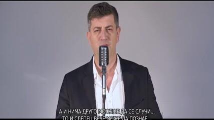 Kibi Lubenovic - Samo moja budi sada (hq) (bg sub)