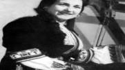 Магда Пушкарова - Собрали са се на Георги адаше