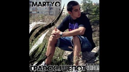 • Martyo feat. Hopekiller - Spirit ( Градски Шепот The Album ) •