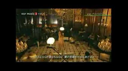 Boa - Everlasting (live)